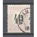 Suriname NVPH Port 07 Type II gebruikt (scan B)
