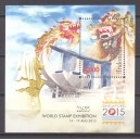 Indonesië 2015 13 World Stamp Exhibition SINGAPORE 2015