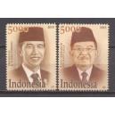 Indonesië 2015 14 President Joko Widodo and Vice President Jusuf Kalla