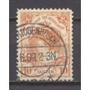 Nederland NVPH 80A gestempeld