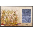 Indonesië 2016 03 Thailand joint issue stamp