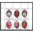Suriname 2018 12 Maskers