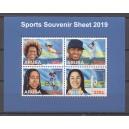 Aruba 2019 05 Sport blok