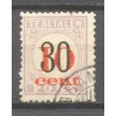Suriname NVPH Port 15 Type III gebruikt (scan A)