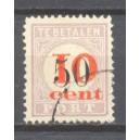 Suriname NVPH Port 16 Type III gebruikt (scan A)