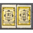 Suriname NVPH 022 + 022a gebruikt (scan A)
